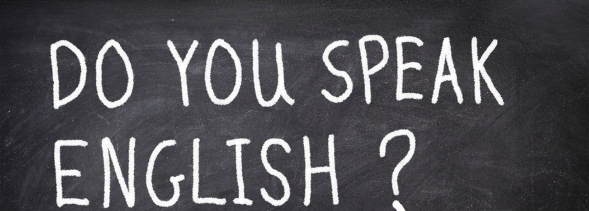 Английский язык: насколько важно его знать